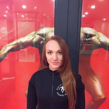 Kateryna FURSOVA